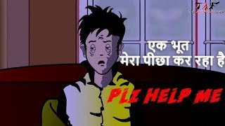 Scary Story 'GHOST: The Untold Truth' (Animated in Hindi)
