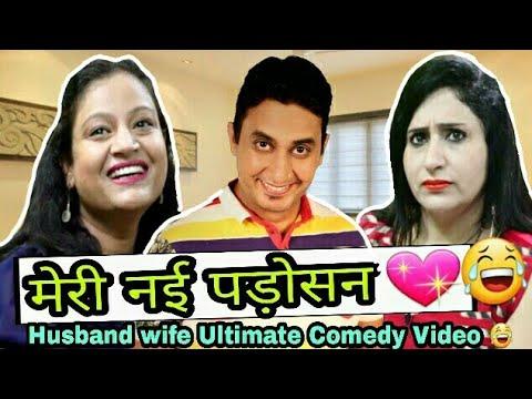 Xxx Mp4 Meri Nayi Padosan Husband Wife Comedy In Hindi Gollgappa Jokes Bhushan Phutela Hindi Jokes 3gp Sex