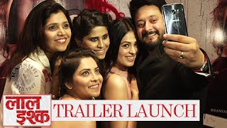 Laal Ishq | Trailer Launch with Sai, Sonalee & Mukta | Swapnil Joshi | Marathi Movie 2016