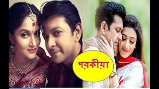 তাহসানের পরকীয়ার কারনে ঘর ভাঙল তাহসান-মিথিলার !!- Divorce Story Of tahsan-Mithila
