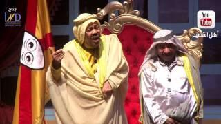 مسرحية #فانتازيا - سعد الفرج - استجواب مسؤول البنية التحتية