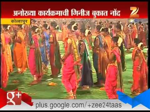 Kolhapur : World Record Set By Performing Lavani