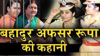 DIG Rupa,जिसने Ex CM को भी नहीं बख्शा | Uma Bharti किया था गिरफ्तार, नाम से कांपते हैं नेता