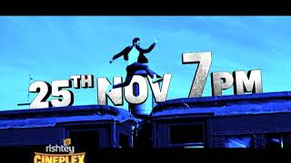 LIE World Television Premiere, 25th Nov @ 7 PM