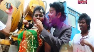 Holi Mein Jatra Bana Lebe Da | Hot Bhojpuri Holi Song