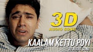 Kaalam Kettu Poyi 3D Audio Song   Premam   Must Use Headphones   Tamil Beats 3D