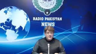 Radio Pakistan News Bulletin 6 PM  (14-12-2018)