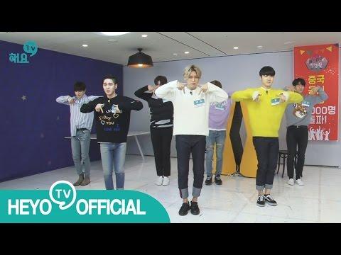 [해요TV] MADTOWN 매드타운의 완벽한 트와이스 'TT' 커버 댄스!
