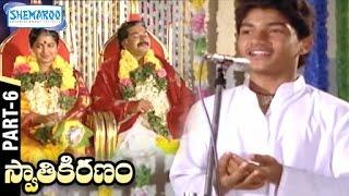 Swathi Kiranam Telugu Full Movie   Mammootty   Radhika   KV Mahadevan   Part 6   Shemaroo Telugu