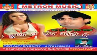 Bhojpuri  Hot Songs 2016 new || Jaldi Se Aaja Saiya Driwar || Badal Bawali