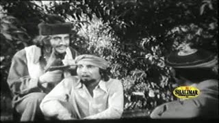 Pashto Classic Movie - Ehsaan