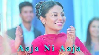 Aaja Ni Aaja | Gurdas Maan | Channo Kamli Yaar Di | Releasing on 19 February, 2016