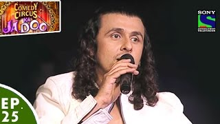 Comedy Circus Ka Jadoo - Episode 25 - The Grand Finale