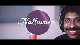 NALLAVARAE THAYAI ULLAVARAE | BLESSED PRINCE P |NEW TAMIL CHRISTIAN SONG