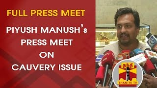 Piyush Manush's Press Meet on Cauvery Issue | Salem | Simbu | FULL PRESS MEET