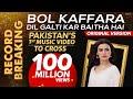 Download Video Download Bol Kafara Kya Hoga Complete Song Extended | BOL Entertainment | BOL Music 3GP MP4 FLV