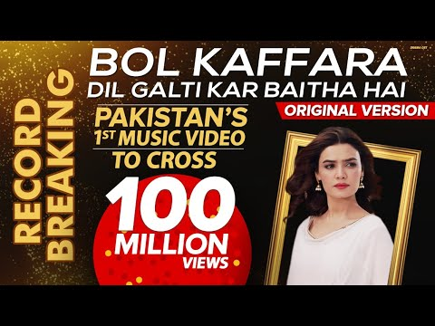 Xxx Mp4 Bol Kaffara Kya Hoga Complete Song Extended Parlour Wali Larki OST BOL Entertainment BOL Music 3gp Sex