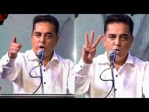 Kamal Haasan's Epic Speech   Kamal's Promises to TamilNadu People!   MAKKAL NEEDHI MAIAM