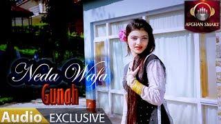Neda Wafa - Gunah OFFICIAL TRACK
