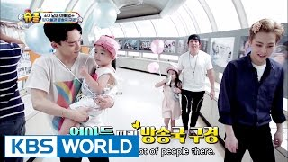 SoDa siblings' house - Meeting EXO Chen & Xiumin [The Return of Superman / 2016.09.25]