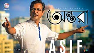 Asif Akbar - Ontora | Kemon Acho Notun Thikanay