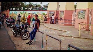 BARISAL THE CITY OF JOY | PLANET PARK | TRADE FAIR 2017 | BANGABANDHU PARK