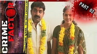 Second Wife Brutally Kills Husband And His Children | Murder Over Property | Crime Factor Part 02