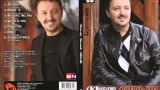 Milomir Miljanic - Buntovnik (BN Music)