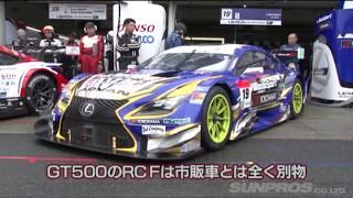 2015 SUPER GT 開幕戦 岡山  V OPT 254 ③