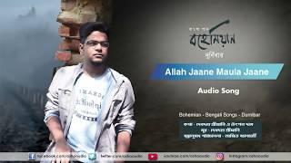 Allah Jaane Maula Jaane | Audio Song| Bohemian | Durnibar