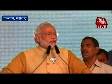 Narendra Modi tears into UPA-II government at Kalyan, Maharashtra
