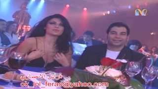 راغب علامة يغني وهيفاء وهبي ترقص في حفلة  لبنان