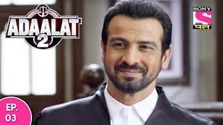 Adaalat 2 - अदालत २ - Episode 03 - 4th December, 2017