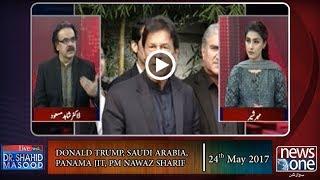 Live with Dr.Shahid Masood   24-May-2017   Donald Trump   Panama JIT   PM Nawaz   Saudi Arabia  