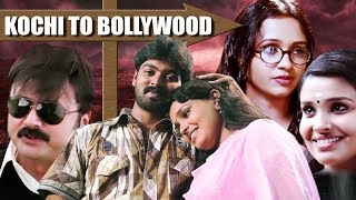Kochi to Bollywood (Kochi to Kodambakkam) | New Released Full Hindi Dubbed Movie 2018  | Jayaram