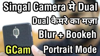 Latest GCam   Best Portrait Mode Camera for Singal Camera Phones