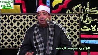 مقطع  روعه وترى الجبال تحسبها جامدة وهي تمر مر السحاب صنع الله الشيخ محمود الخشت