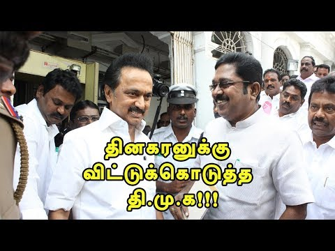 Tamil Nadu Assembly: TTV Dhinakaran teases CM Edapadi Palaniswamy !