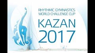 World Cup 2017 Kazan (DAY 2)