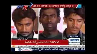 New Twist In Warangal Acid Attackers Encounter : TV5 News