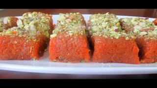 Afghani Halwa e zardak حلوای زردک افغانی Carrot Fudge