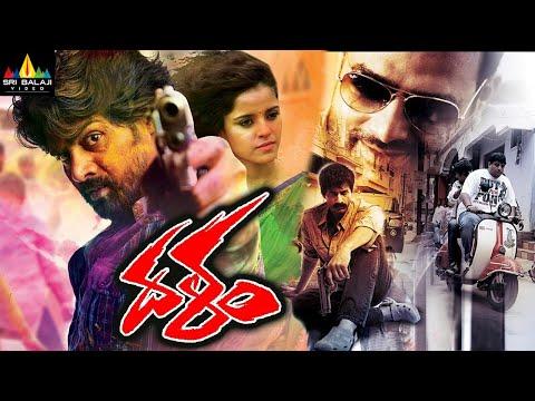 Xxx Mp4 Dalam Telugu Full Movie Naveen Chandra Piaa Bajpai Sri Balaji Video 3gp Sex