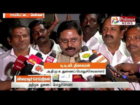EC Can Never Freeze ADMK Symbol : TTV Dhinakaran | Polimer News