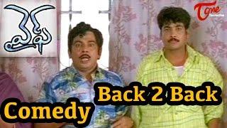 Wife  Movie Comedy Scenes || Back 2 Back || Sivaji ||  Preeti