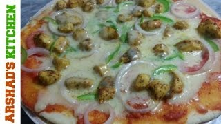 Chicken Pizza Without Oven Recipe By Arshad