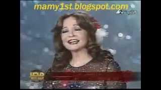 اغنية مصر اليوم في عيد - شادية