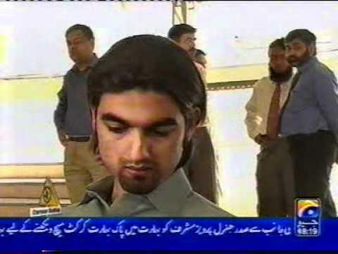 Mohammad Ali Jinnah University Campus Karachi