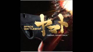 Space Battleship Yamato OST - Opening Title (2010 movie)