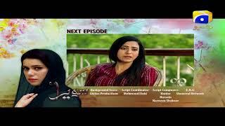 Sawera - Episode 78 Teaser | Har Pal Geo