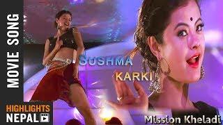 Ek Thumka Maryo Bhane - Item Song | Nepali Movie MISSION KHELADI | Sushma Karki